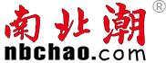南北潮logo