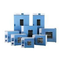 一恒 DHG-9240A 鼓風干燥箱 不銹鋼內膽 功率2450W