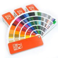 德国RAL K7劳尔色卡 含213种国际标准颜色 最新版