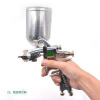 岩田 W-101-134G 手动喷枪 重力式 上壶口径1.3mm