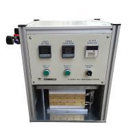 鹏翔运达 PX-CF-02 顶/侧封机 专用于软包装聚合物电池热封边