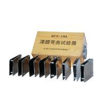 精科 QTY-10A 圓柱彎曲試驗器 八種不同直徑圓柱軸