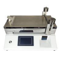 安尼麦特 AT-TB-1102 智能型涂布试验机 上端加热