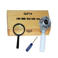 QFH漆膜划格器 1/2/3mm三刀齿QFH型划格器 11齿