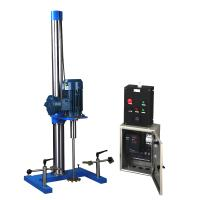 現代環境 WJ-2.2B 變速攪拌機(防爆變頻) 各種液態物料進行分散、調和、攪拌