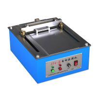 現代環境 JFA-II 自動涂膜機