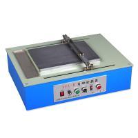 现代环境 AFA-II 自动涂膜器