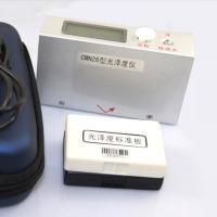 其立 CMN26 油墨光泽度仪 投射角度20°/60° 充电型