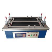 JTX-II 建筑涂料耐洗刷仪 荣计达 检测涂料涂层的耐洗刷性能