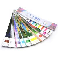 建筑色卡 Q7 邱氏色卡 啞光色彩 1188種內外墻標準色彩