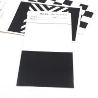 科信 上白下黑 遮盖力纸