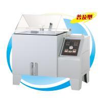 一恒 LYW-025 鹽霧腐蝕試驗箱