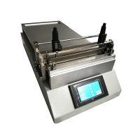 茂森 MS-ZN320 國產加熱型實驗涂布機 液晶觸摸