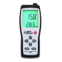 希瑪 AS847 分體式溫濕度計 溫度-20℃~1000℃