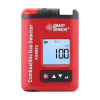 希瑪 AS8802 可燃氣體檢測儀 量程0~100%LEL