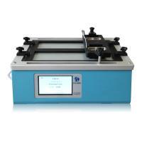 現代環境 JTX-V 全自動數字化洗刷儀