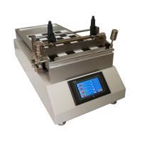 茂森 MS-ZN320A 加熱型自動涂布機 刮刀+線棒