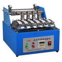現代環境 HNMC 弧形耐磨擦試驗機 油墨耐磨擦性測試