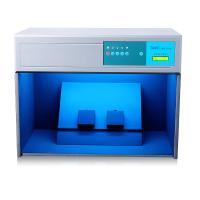 東宏DOHO(4) 四光源標準光源對色燈箱 紡織印刷工業用