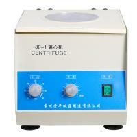 榮華儀器 80-1 臺式電動離心機 12*20ml 4000rpm