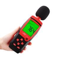 特安斯/TASI TA8152 數字噪音計