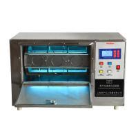 上海普申 LUV-2 紫外老化試驗箱 UVB燈管