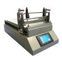 宝大仪器 PT-5000AXPL 小型涂布机 (线棒刮刀加热型)