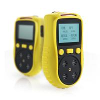 元特NBC-1200H-TVOC 便攜式TVOC氣體檢測儀 0-5000ppm