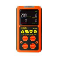 希玛 ST8900 四合一气体检测仪 扩散式+泵吸式