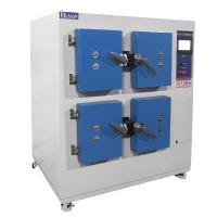 環儀儀器 HYV-60-4 VOC平衡預處量艙 4桶型
