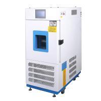科建 KJ-2091 可程式恒溫恒濕試驗機 容量80L