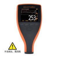 英國易高 Elcometer 456 A456CFSS 分體漆膜測厚儀(標準型)