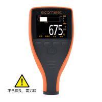 英國易高 Elcometer 456 A456CFBS 分體磁性測厚儀(基本型)
