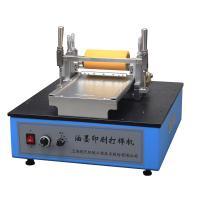 現代環境 AYDJ 油墨印刷打樣機(凹印)