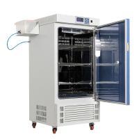 現代環境 HSX-100CH 恒溫恒濕箱 85℃/100L
