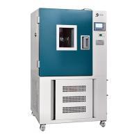 精宏GDHS-2025A高低溫試驗箱圖片