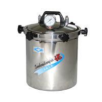 上海三申 YX280B 手提式不锈钢压力蒸汽灭菌器 防干烧/15L