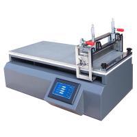 金普特 JPT-10 一体式涂布试验机 支持刮色棒和刮刀