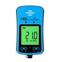 希玛 AS8901 便携式氧气检测仪 0~30%VOL