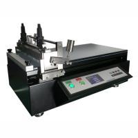 茂森 MS-ZN300A 实验室自动涂布机 刮刀+线棒