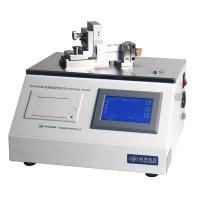 品享 PN-ST500 电脑挺度测定仪 带打印