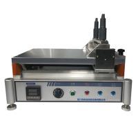 茂森 MS-GD200 自动刮刀涂布机 加热型涂膜机