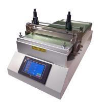 茂森 MS-ZN320 国产加热型实验涂布机 液晶触摸