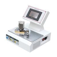 国产 ASR-5637A 电脑测控挺度测定仪