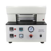 威申 WHS-03 熱封試驗儀 塑料薄膜熱封時間、溫度、壓力測試