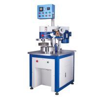 一諾 YN-PFI01 PFI磨漿機 紙漿實驗室打漿PFI磨法