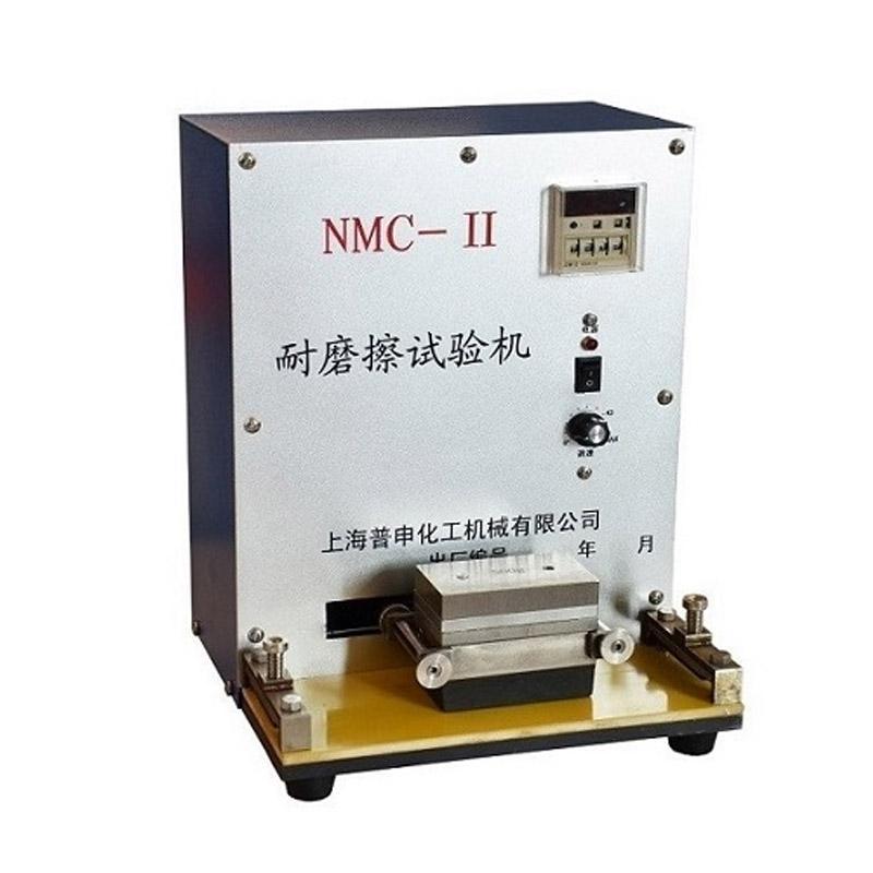 普申 NMC-II 耐摩擦試驗儀高清大圖