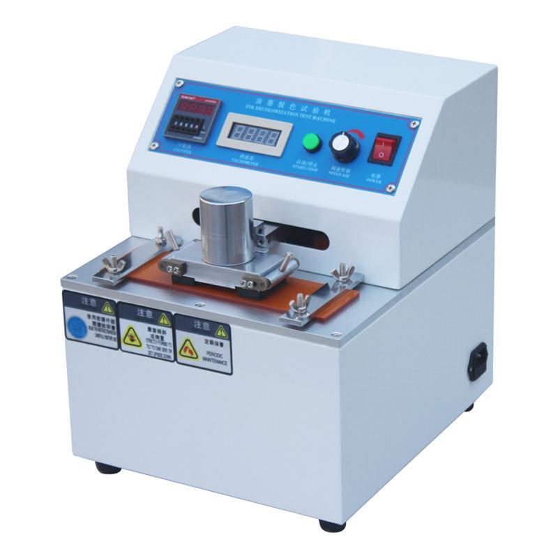 艾斯瑞 ASR-8507 油墨脫色試驗機圖1