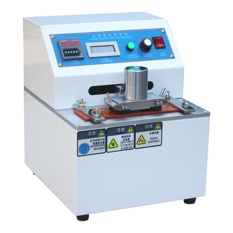 國產 ASR-8507 油墨脫色試驗機 印刷品、彩印盒耐磨圖片