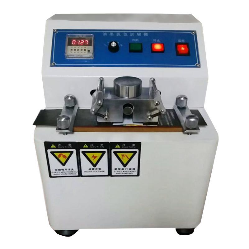 輝達 HD-6010 油墨脫色試驗機高清大圖